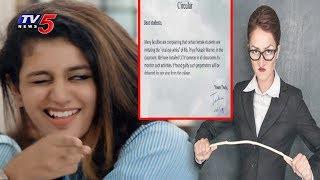 అమ్మాయిలు కన్ను కొడితే డీబార్..!! | Students Who Wink like  Priya Varrier To Be Expelled