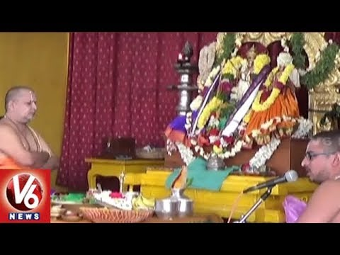 Devotees Throng Bhadradri Temple On Auspicious Tholi Ekadasi Festival | V6 News