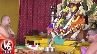 Devotees Throng Bhadradri Temple On Auspicious Tholi Ekadasi Festival