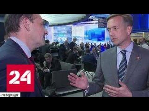 MasterСard: Россия обогнала Британию, Германию и Францию - Россия 24
