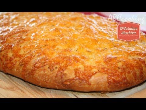 Хлеб с сыром и чесноком| Невероятно вкусный и очень ароматный|