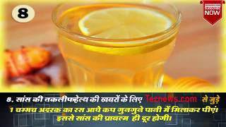 Health tips in hindi : मोटापा कम करने का रामबाण इलाज Health News & Healthy Living Advice in Hindi