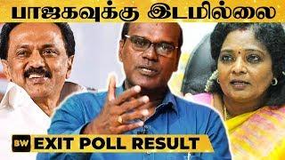 தமிழ்நாட்டில் வெல்லப் போவது யாரு ? Raveendran Duraisamy on Exit Poll Results   Micro