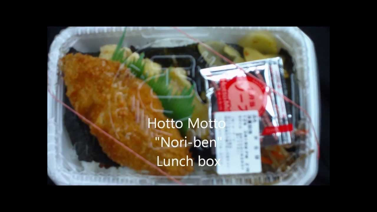 bento lunch box youtube lego bento lunch box kyaraben youtube ultraman bento lunch box. Black Bedroom Furniture Sets. Home Design Ideas