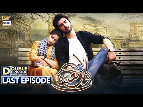 Noor Ul Ain - Last Double Episode - 3rd July 2018 - ARY Digital Drama