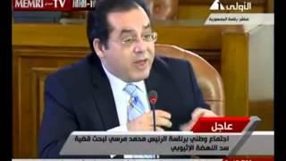 Egyptian Politicians Threaten Ethiopia over Dam Construction_English Subtitles