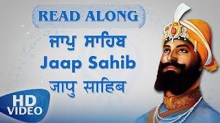 Jaap Sahib | Read Along | Nitnem Bani | Punjabi English Hindi | Learn Gurbani | Amritt Saagar