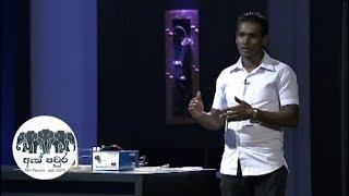 Ath Pavura (2018-05-20)