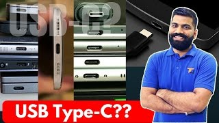 Doubts Around USB Type-C 😳😳😳