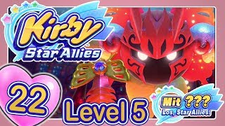 "KIRBY STAR ALLIES 💞 Part 22: ""Mit ??? Los, Star Allies!"" Level 5 + Secret Boss MORPHO-KNIGHT Battle"