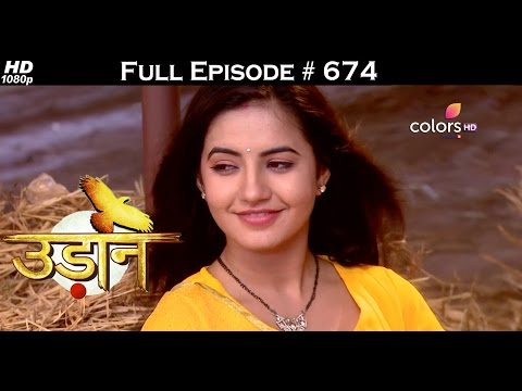 Udann Sapnon Ki - 16th December 2016 - उड़ान सपनों की - Full Episode (HD) thumbnail