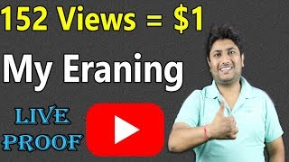 My Youtube Earning Per View With Proof | How Much Money Can You Make On Youtube