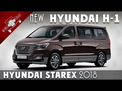 Обзор Hyundai Grand Starex H1 2018