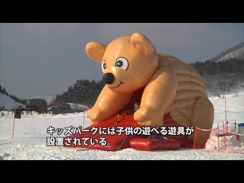 岡山のスキー場 「恩原高原スキー場」