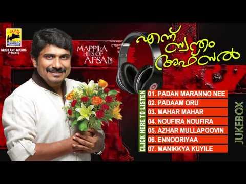 Malayalam Mappila Songs   Ennu Swandam Afsal   Afsal Hits Audio Jukebox