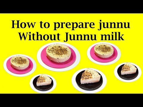 How to made Junnu with ready made Junnu powder.