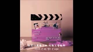 [中韓字]DPR LIVE - Action! (feat. GRAY) (Chinese Sub)