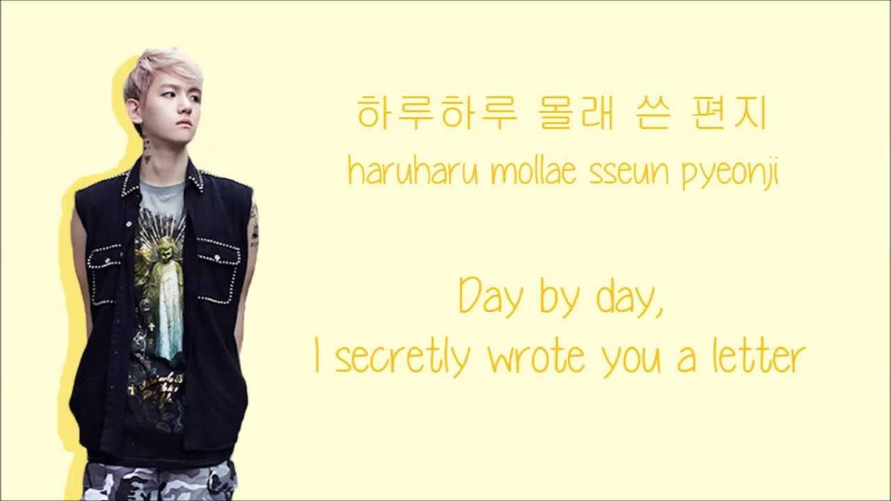 exok xoxo color coded hangulromeng lyrics youtube