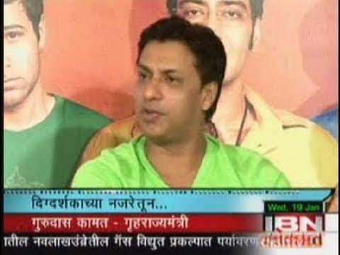 MADHUR BHANDARKAR & CAST OF DTBHJ INTERVIEW ON IBN LOKMAT (EMC)