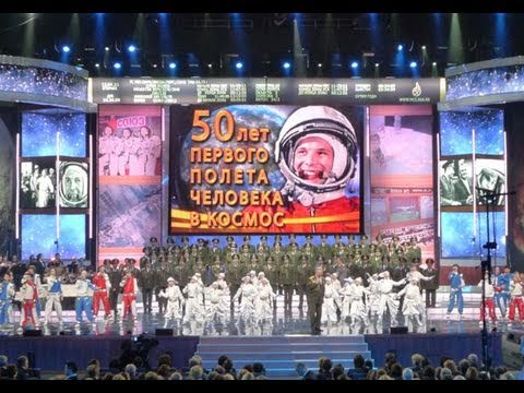 Yuri Gagarin Cosmonaut's Day Celebration at the Kremlin, April 12 2011 (Moscow, Russia)