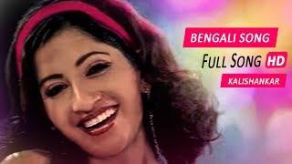 Rim Jhim Bristi Pore (Full Song)   Kalishankar Movie   Prosenjit   Bengali Movies Songs