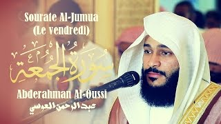 Abderahman Al-Oussi (عبد الرحمن العوسي) | Sourate Al-Jumua (Le vendredi) ᴴᴰ.