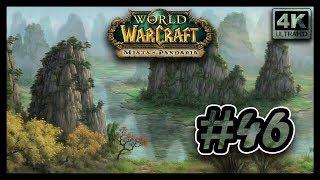 World Of Warcraft FR #46 ▶ Mists Of Pandaria 🐼 ◀ [4K ULTRA HD] try