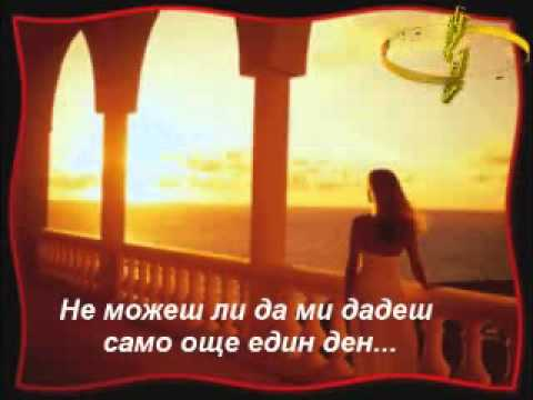 Cinderella - Don`t Know What You Got