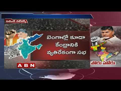 దేశ వ్యాప్తంగా ధర్మ పోరాట సభలు | CM Chandrababu Plans to Conduct Dharma Porata Sabha Around Nation