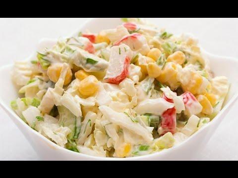 Три простих та легких у приготуванні салати