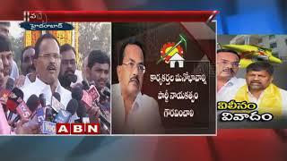 TTDP Should Merge With TRS- Says Motkupalli Narasimhulu  - netivaarthalu.com
