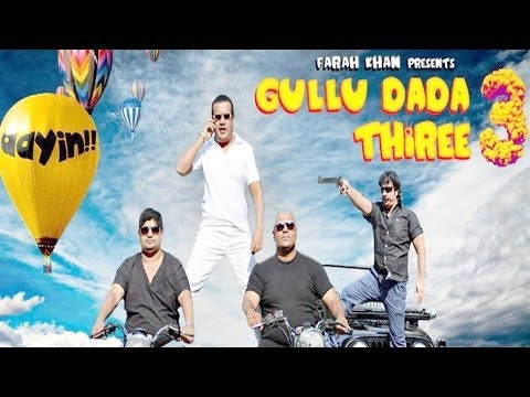 Gull Dada Thiree - Full Length Hyderabadi Movie - Aziz Naser...
