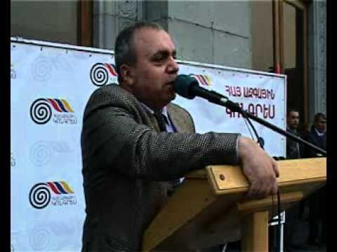 Hrant Bagratyani Eluyte 3.05.2012