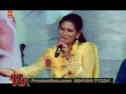 Jora Jori Ja Ladiya - Mela Almast Bapu Lal Badshah Ji  2013 Nakodar video