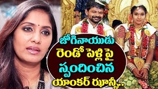 Anchor Jhansi Sensational Comments On Comedian Jogi Naidu Second Marriage | Top Telugu Media
