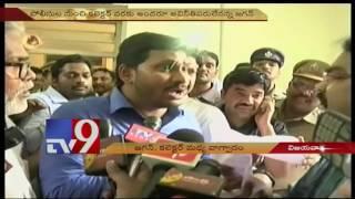 Krishna Bus Mishap : YS Jagan argues with Collector @ Vijayawada Hospital - TV9