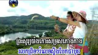 Ministry of Tourism Song - Memorie Of TaTai Resort