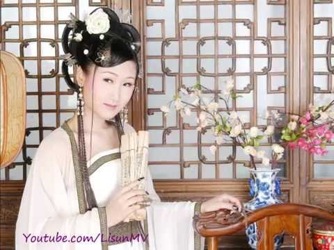 Lin Dai Yu Don't Have Tear - Mandarin Song video