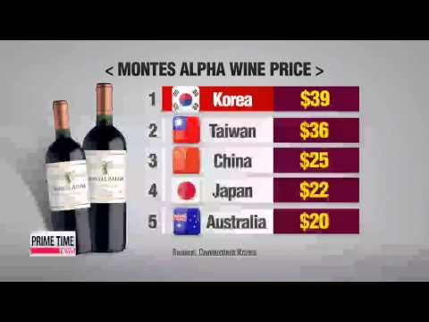 Prices of coffee, wine and cheese highest in Korea, survey says   한국에서 파는 커피, 와인