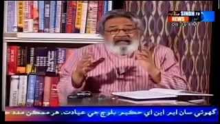 Class Room Sindh Tv News by Amar Jaleel