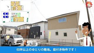 新築一戸建て一覧-糸島市志摩師吉5-14-外観