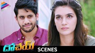 Naga Chaitanya proposes Kriti Sanon | Dohchay Telugu Movie Scenes | Telugu Filmnagar