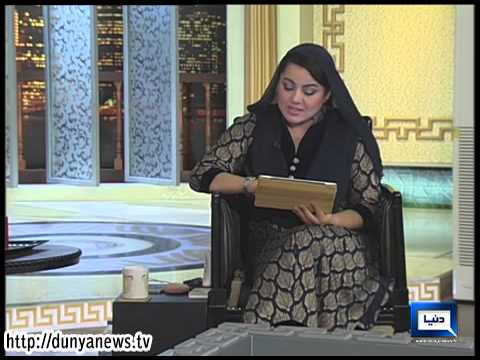 Dunya News - Hasb-e-haal - 20-july-2014 video