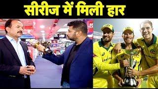 Aaj Tak Show: Madan Lal ने कहा World Cup से पहले मनोबल गिराने वाली है ये हार | Ind vs Aus