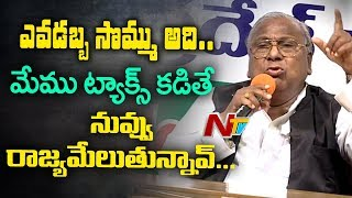 V Hanumantha Rao Press Meet || VH Comments on KCR Over Kaleshwaram and New Secretariat | NTV