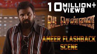 VADACHENNAI - Ameer Flashback Scene   Dhanush   Ameer   Andrea Jeremiah   Vetri Maaran