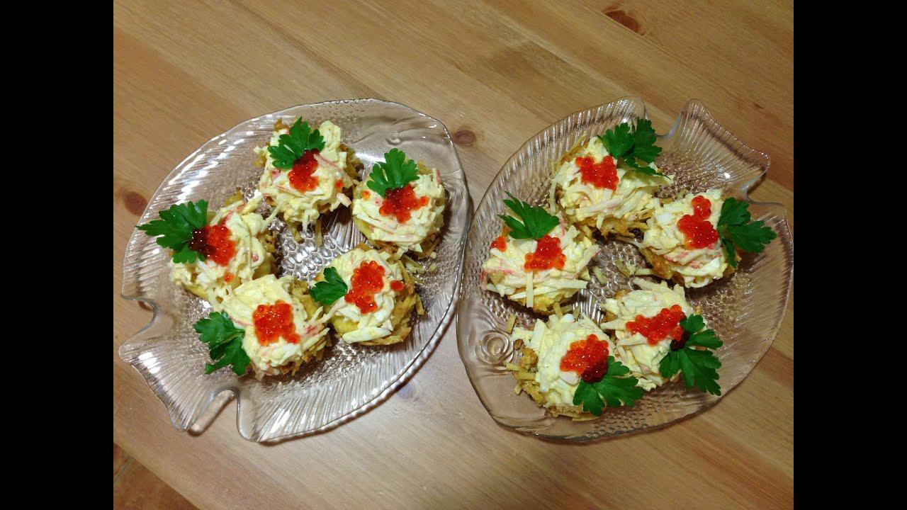 Новинки салаты на день рождения простые и вкусные рецепты