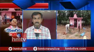 కేసీఆర్కు గుడి కట్టిన అభిమానం..! Nalgonda District | hmtv