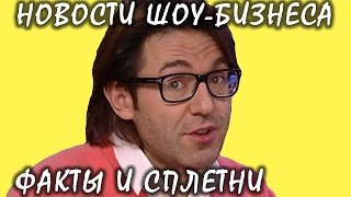 Малахов шокирован своим ДНК-тестом. Новости шоу-бизнеса.