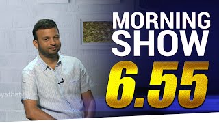 Kavinda Jayawardena | Siyatha Morning Show - 6.55  | 26.06.2020